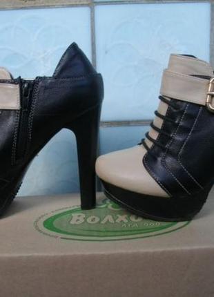 Ботильоны ботинки размер 37. новые