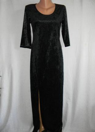 Новое длинное бархатное платье