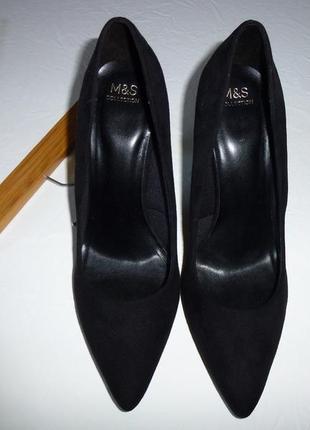 Стильные базовые туфли