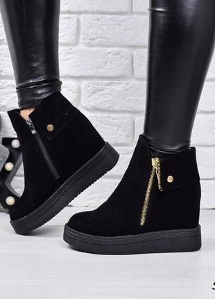 Ботинки женские на платформе 💕