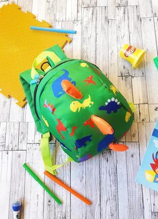 Детский рюкзак для мальчика