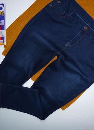 16 р-ра идеальные  джинсы