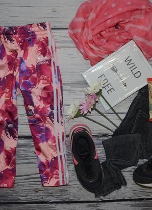 1 - 2 года 92 см обалденно модные фирменные спортивные штаны треники адидас оригинал