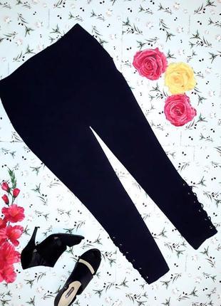 Акция 1+1=3 крутые высокие узкие брюки со шнуровкой внизу kaleidoscope, размер 44 - 46 (m)
