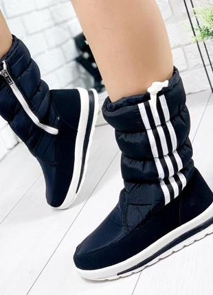 ❤ женские черные зимние высокие дутики ботинки сапоги сапожки на меху ❤
