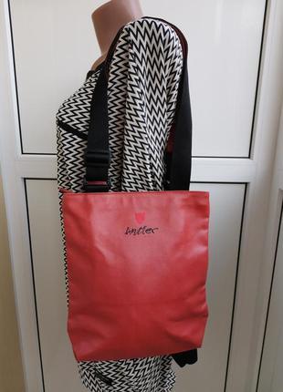 Супер удобная, спортивная, дорожная сумка antler  оригинал!!!
