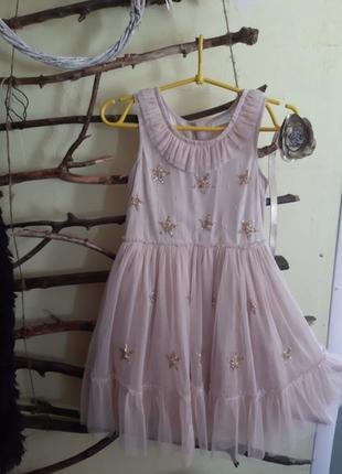 Нарядное фирменное фатиновое платье и болеро.