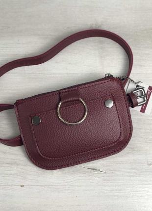 Женская поясная сумочка с кольцом бордовая