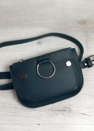 Женская поясная сумочка с кольцом зеленая