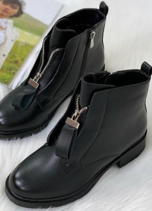 Ботиночки со змейкой спереди, размер 38