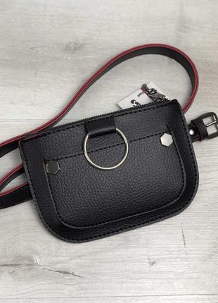 Женская поясная сумочка с кольцом черная с красным
