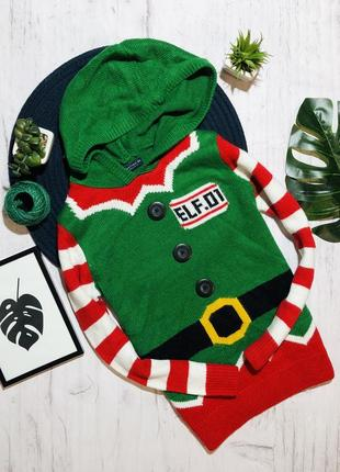 Классный свитер next 7 лет (122)