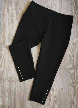 Классные зауженные брюки с жемчужинами f&f размер 16