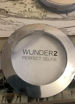 Пудра для селфи wunder2