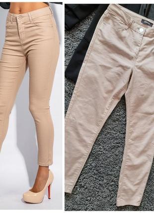 Стильные бежевые джинсы скинни❤