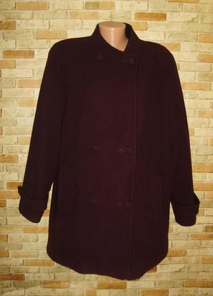Стильное пальто косуха бургунди шерсть+кашемир 18/52-54 размера