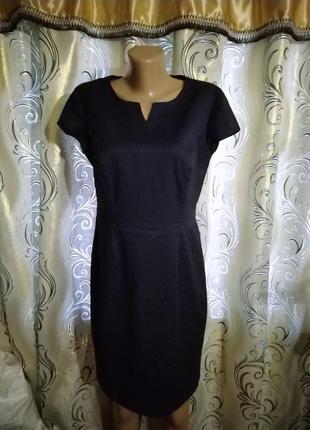 Стильное платье футляр из фактурной ткани gerry weber