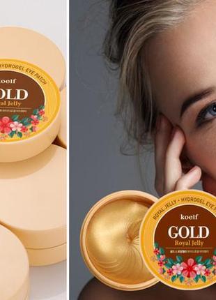 Патчи для кожи вокруг глаз с золотом и маточным молочком 💫koelf