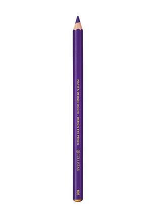 Карандаш для глаз collistar design eye pencil 105 viola фиолетовый тестер