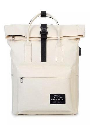 Рюкзак городской для ноутбука с юсб(usb)
