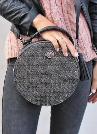 Круглая женская сумочка кросс-боди черная с серебром