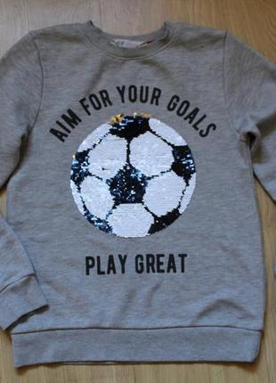 Стильный свитер, кофта реверс-перевертыш, пайетки h&m на 8-10 лет