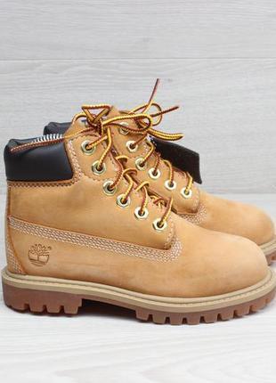 Кожаные детские ботинки timberland оригинал, размер 28