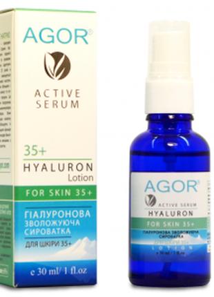 Сыворотка увлажняющая «hyaluron 35+», 30 мл agor