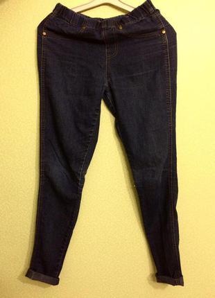 Прекрасные джинсы от denim co.