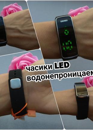 Новые led часы водонепроницаемые, черные