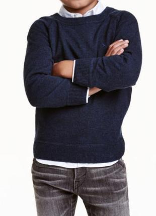 Джемпер h&m 6-8 лет с добавлением кашемира