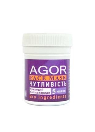 Полисахаридная маска «чувствительность», 8 грамм agor