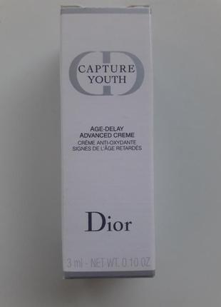 Крем для лица dior пробник 3 ml