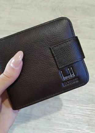 Мужское кожаное портмоне кошелек из натуральной кожи гаманець шкіряний чоловічий