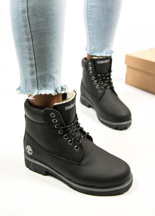 Шикарные женские зимние ботинки / сапоги timberland black 😍 (с мехом)