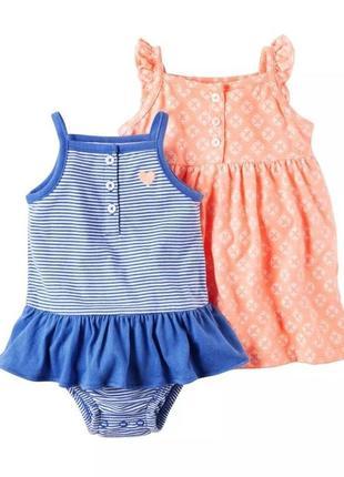Комплект боди и платье-трусики 3мес.1 фото