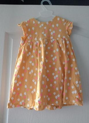 Красивое платье  с принтом листочков подойдёт на праздник осени