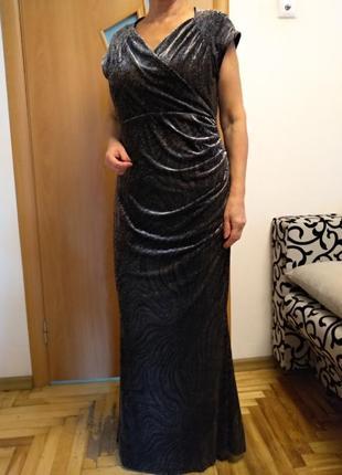 Шикарное  платье в пол с драпировкой. размер 18