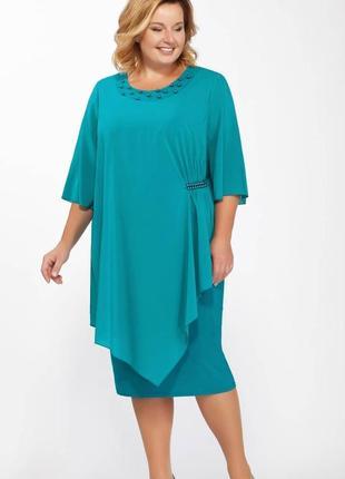 Торжественное платье большого размера
