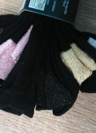 Разноцветные носки фирмы esmara размер 39-42