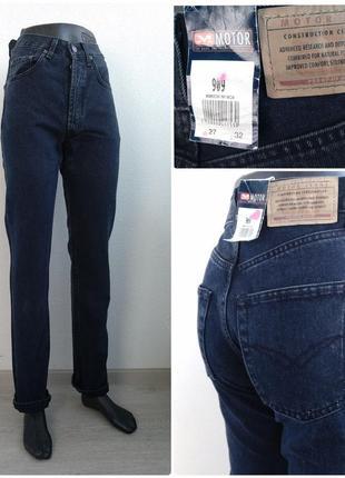 Джинсы motor jeans с высокой посадкой бойфренды