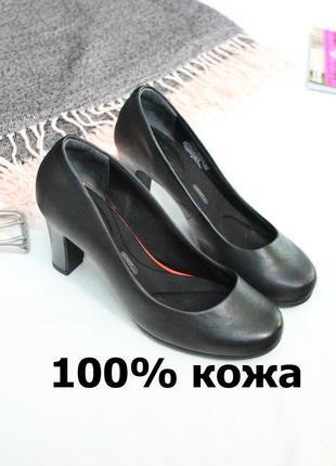 Черные кожаные туфли rockport 36 22.5 см туфли с ортопед. стелькой