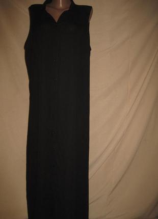 Длинное платье-накидка папайа р-р20