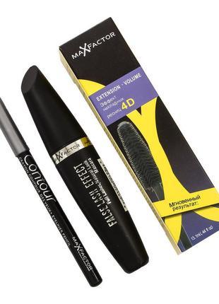 Тушь для ресниц max factor false lash effect extension volume + карандаш( силикон)