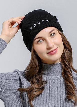 13-246 крута шапка модная вязаная шапка youth