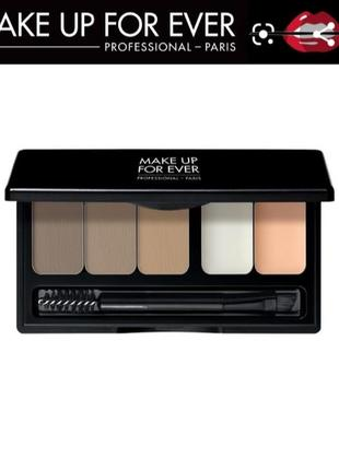 Палетка для бровей make up for ever - pro sculpting brow palette