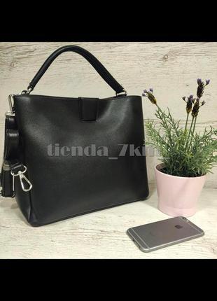 Женская вместительная сумка с длинной ручкой в комплекте baliviya  f-90559 черная