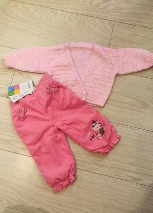 Комплект штаны с кофтой