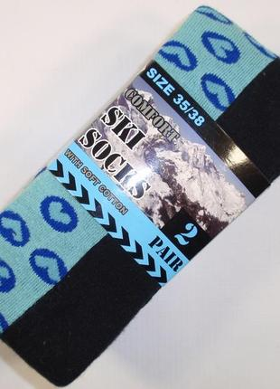 Набор 2 пары - теплые махровые лыжные высокие носки - нидерланды, р. 35-38