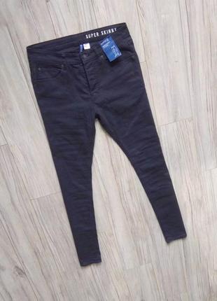 Новые с бирками мужские джинсы super skinny  32 размер туманного цвета синего.